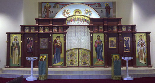 All Saints Orthodox Church - Iconostasis