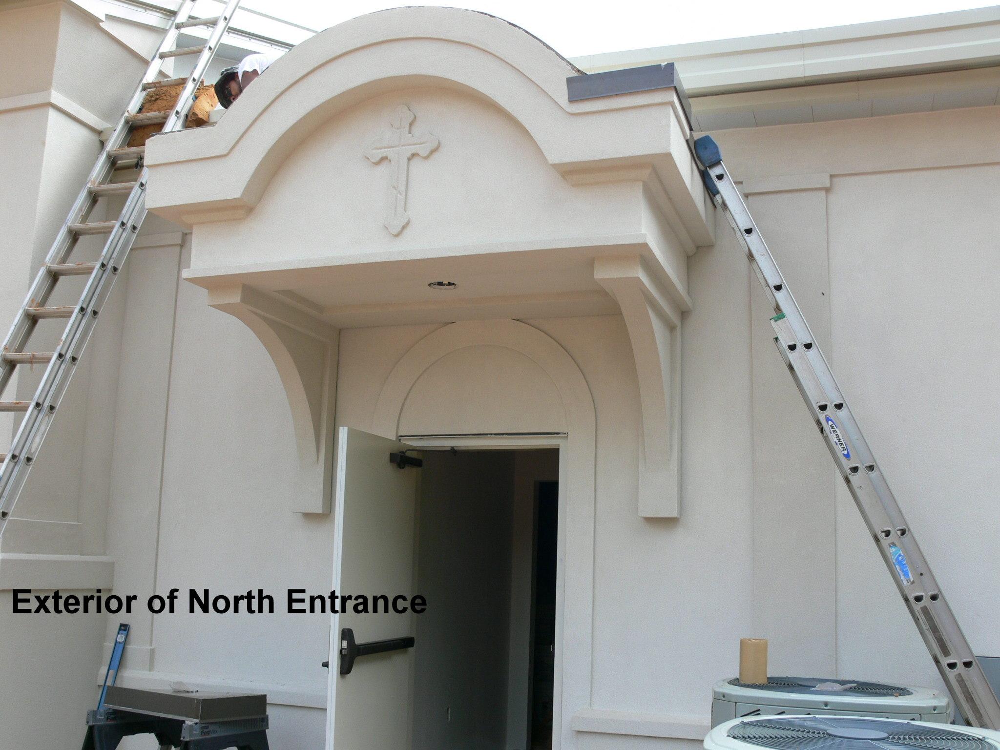 4-north-entrance