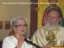 Aug. 2013 - Honoring Mary Elizabeth Bassett as she retires as Baklawa Queen